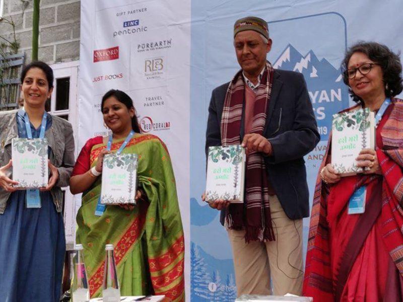 Janhavi Prasada, Aditi Maheswari, Shekhar Pathak and Deepa Agarwal